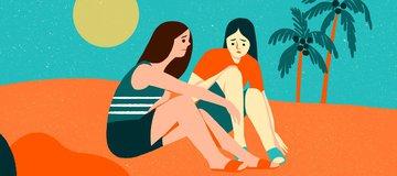 الإدمان والصداقة